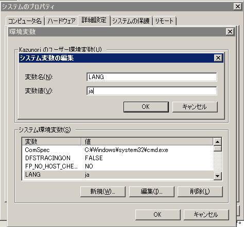 SQLite2.jpg